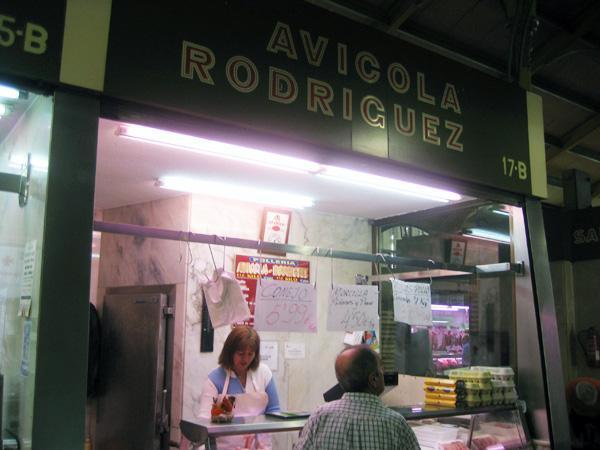 avicola-rodriguez